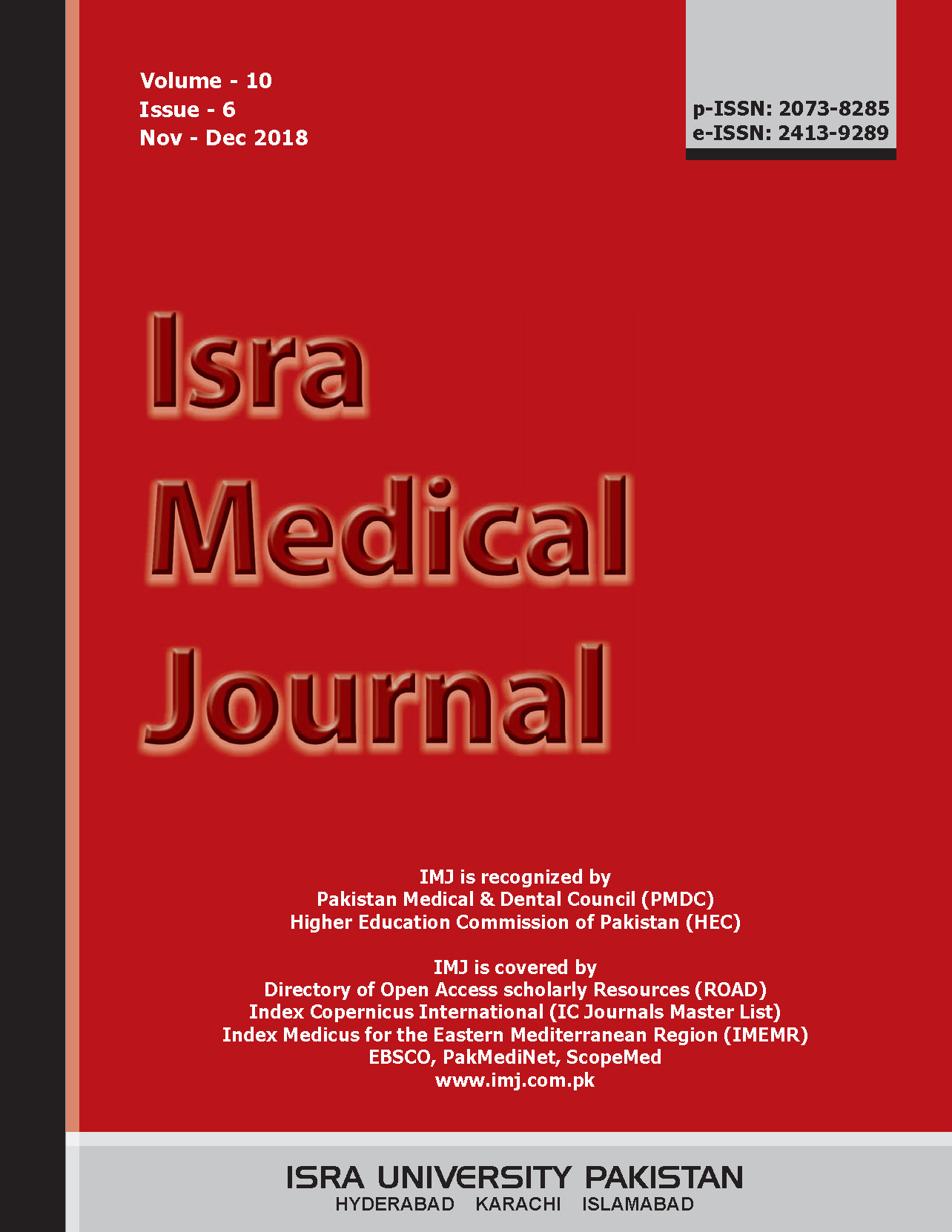 Isra Medical Journal